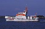 Rescue-ship (cruiser) Theo Fischer